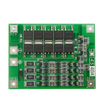 18650 BMS Board 4S 40A Balanced 16.8V