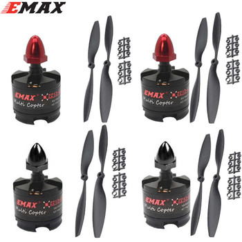 EMAX MT2213 935KV Motor w/1045 Propeller