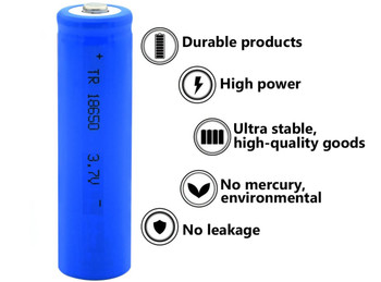 Lithium Ion Battery 3.7V - 18650 Cell (2000mAh)