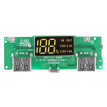 Dual USB 5V 2.1A LED Lithium Battery Charger Protection Board