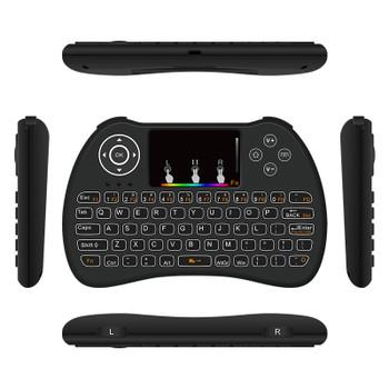 RGB Backlight Mini Keyboard 2.4G