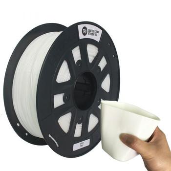 1.75mm 1KG White TPU Flexible Filament