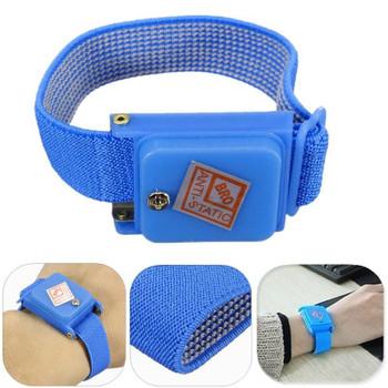Wireless Anti Static ESD Wrist strap