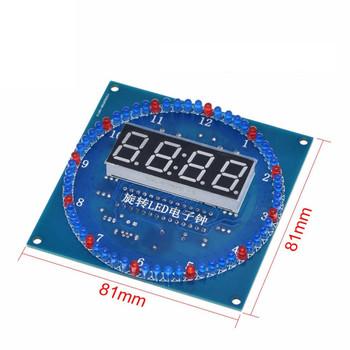 Rotating LED Display Alarm Clock Module