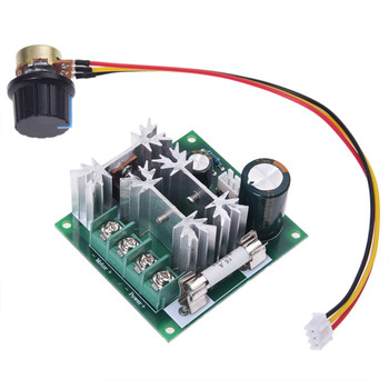 15A PWM DC Motor Speed Controller