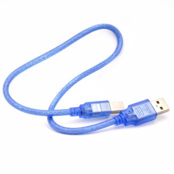 Arduino/MEGA 2560 USB Cable