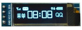 "0.91"" OLED 128x32- Blue/White backlight"