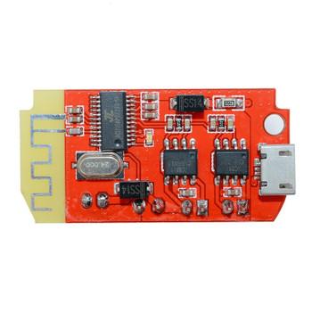 3W Bluetooth Audio Amplifier Board