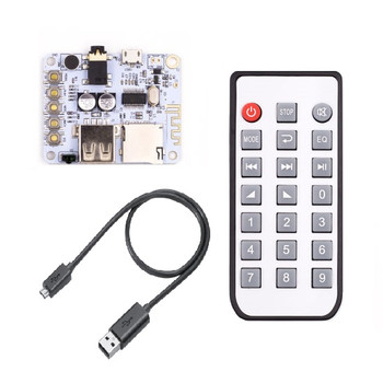 5V Bluetooth Audio Receiver Board