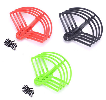 "5"" Universal Propeller Guard/Protector"