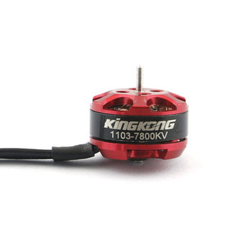High Speed 1104 7800KV Brushless Motor