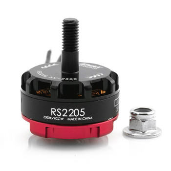 RS2205 2300kv RS 2205 Brushless Motor