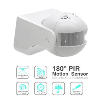 AC240V 180 Degree Outdoor IP44 PIR IR Motion Sensor