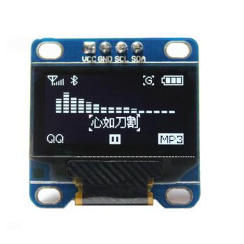 """1.3"""" White IIC 128X64 OLED LCD"""