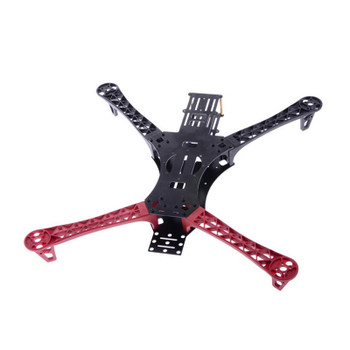 Alien Quadcopter Frame Kit HJ MWC