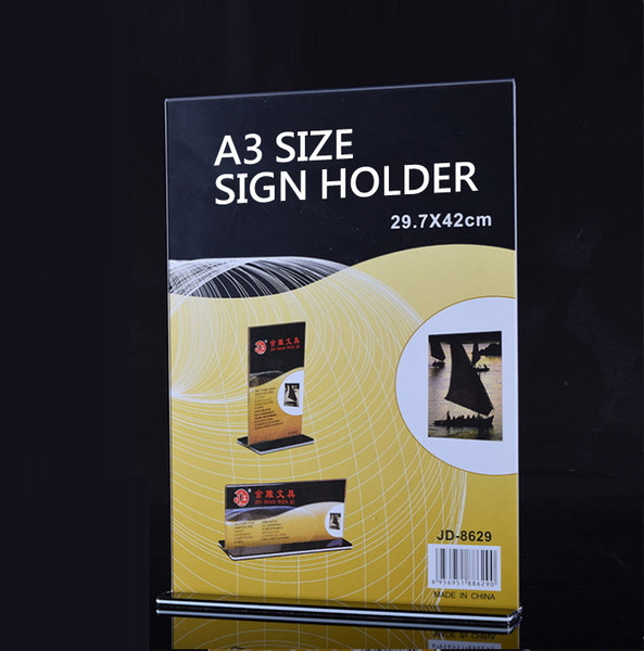 A3 Size Double Sided Sign Holder Acrylic Portrait
