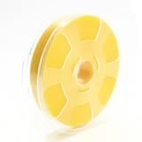 11 Yard Roll Yellow Swiss Velvet Ribbon 10 meter roll Such Good Supply -