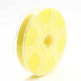 Citron Swiss Velvet Ribbon roll 11 yds Such Good Supply - Light Yellow Velvet Ribbon roll