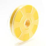 Light Yellow Swiss Velvet Ribbon roll 11 yds Such Good Supply