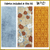 KT-03-303  Quilt kit with fabric and pattern