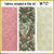 KT-03-323 Quilt kit with fabric and pattern Delicate floral in carnation pink, sky blue on a backdrop of browns and creams also has subtle accents in metallic gold.  Paired with deep carnation pink and cream which both have metallic gold accents.