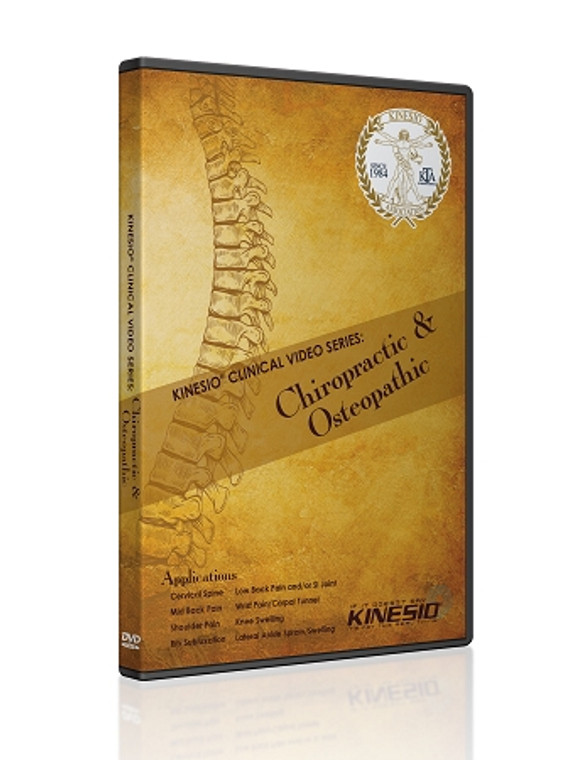 Chiropractic & Osteopathic (DVD w/Digital Download)