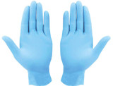 Powder Free Nitrile Rubber Disposable Examination Gloves (100-Pack) product image