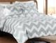 Chevron 7-Piece Comforter Set product