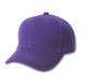 Mechaly Plain Baseball Adjustable Caps (3-Pack) product