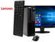 """Lenovo ThinkCentre M91 Intel  i5 8GB 1TB HDD Computer Bundle with 22"""" Monitor product"""