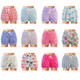 Women's Pajama Shorts with Drawstring (5-Pack) product