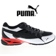 Puma Respin Men's Black Lifestyle Sneakers product