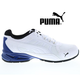 Puma Respin Men's White Lifestyle Sneakers. (Clearance) product