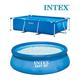 Intex Easy Set Backyard Swimming Pool product
