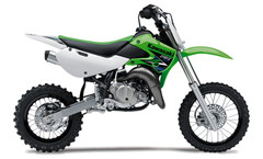 KX65 Available By Request