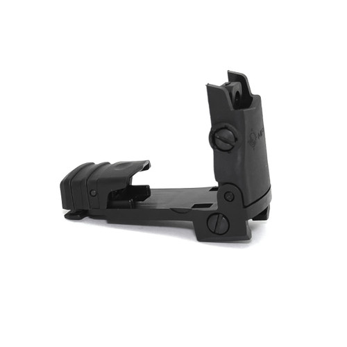 MFT Polymer Flip Up Rear Sight (Gen 2)