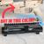 A3 LH Flattop Upper Receiver Stripped - FDE (Blem)