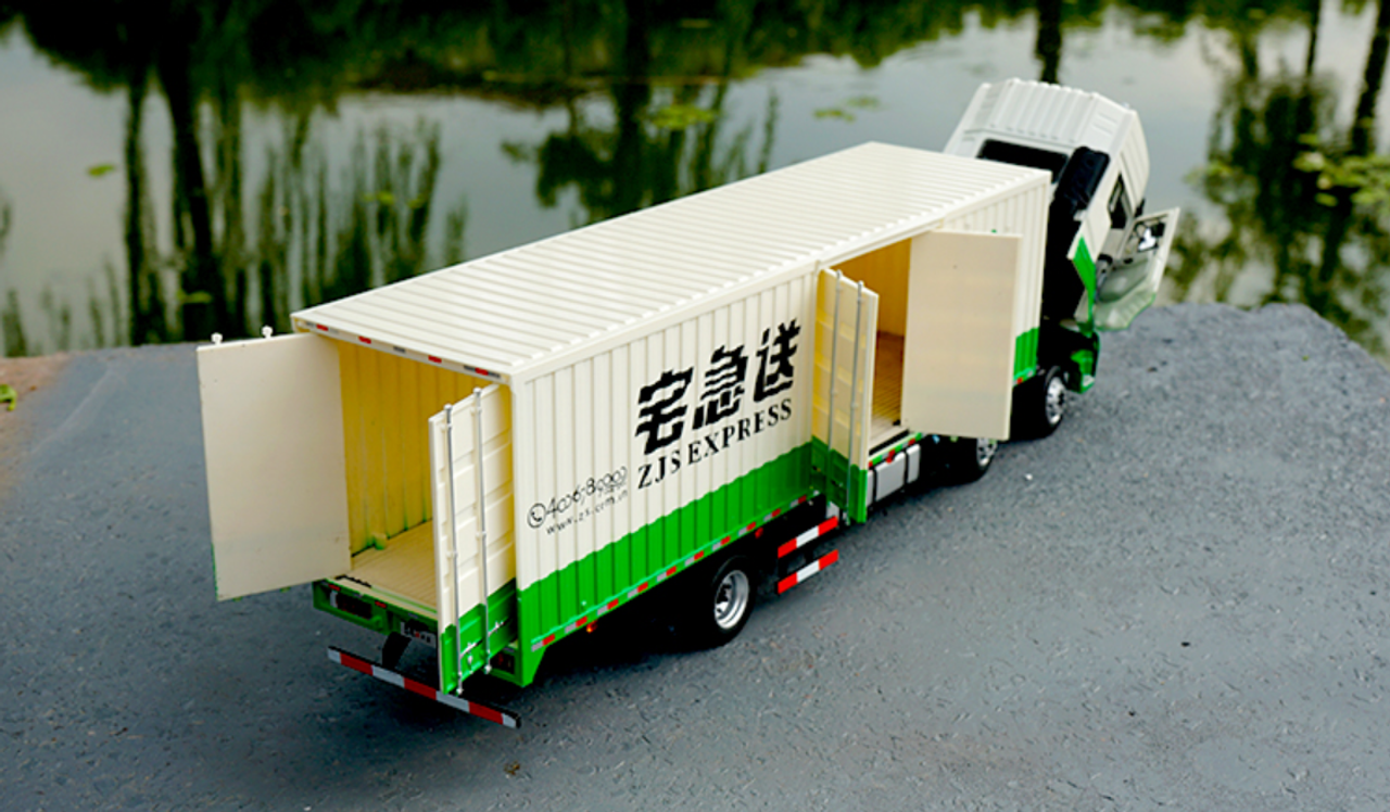 1/24 Dongfeng ZJS Express Delivery Truck