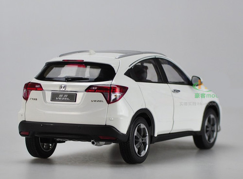 1/18 Dealer Edition Honda HRV HR-V / Vezel (White) Diecast Car Model