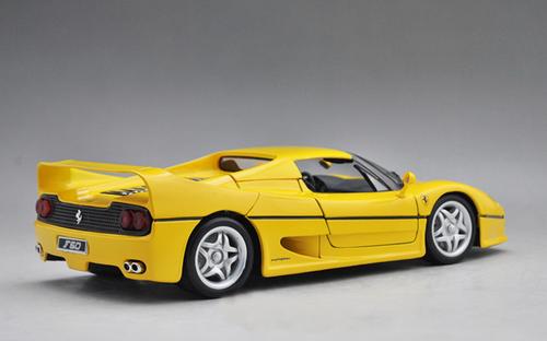 1/18 BBurago Ferrari F50 (Yellow) Diecast Car Model