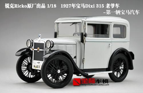 1/18 Ricko 1927 First BMW Dixi 315 Diecast Car Model