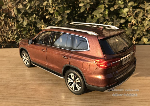 1/16 Dealer Edition Roewe RX8 (Brown) Diecast Car Model