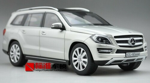1/18 Mercedes-Benz GL-Class/GL-Klasse (Silver)