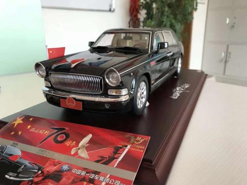 1/18 China HONGQI CA7600 Military Parade Vehicle 70th Anniversary Diecast Car Model