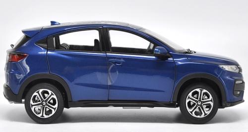 1/18 Dealer Edition Honda XR-V XRV (Blue) Diecast Car Model