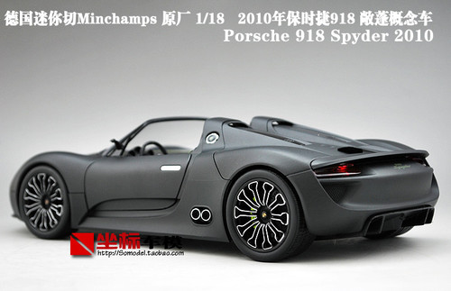 1/18 Minichamps Porsche 918 Convertible (Matte Black) Diecast Car Model