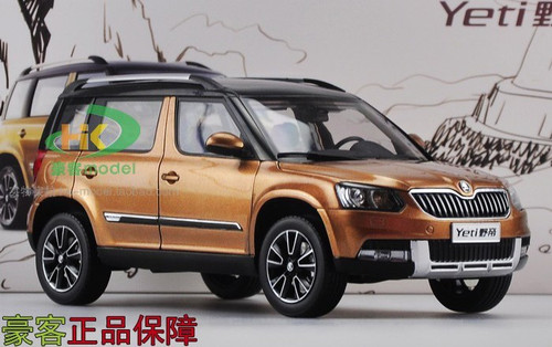 1/18 Dealer Edition Skoda Yeti (Golden/Brown) Diecast Car Model