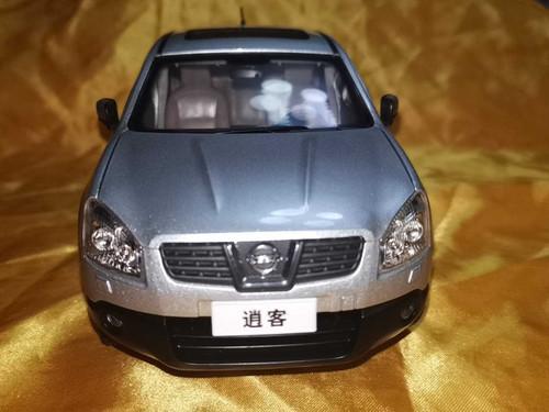 1/18 Dealer Edition Nissan Qashqai (Silver) Diecast Car Model