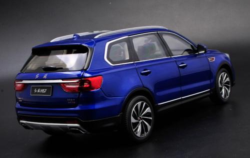 1/18 Dealer Edition Hongqi HS7 (Blue) Diecast Car Model