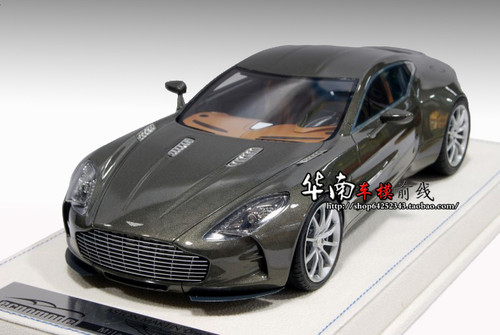 1/18 Handmade Aston Martin One-77 ONE77 (Champagne Brown) Resin Car Model